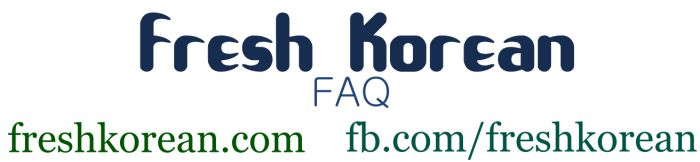 Fresh Korean FAQ banner 1