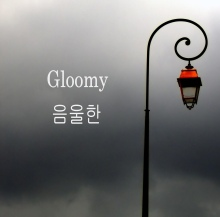 gloomy 음울한 - fresh korean