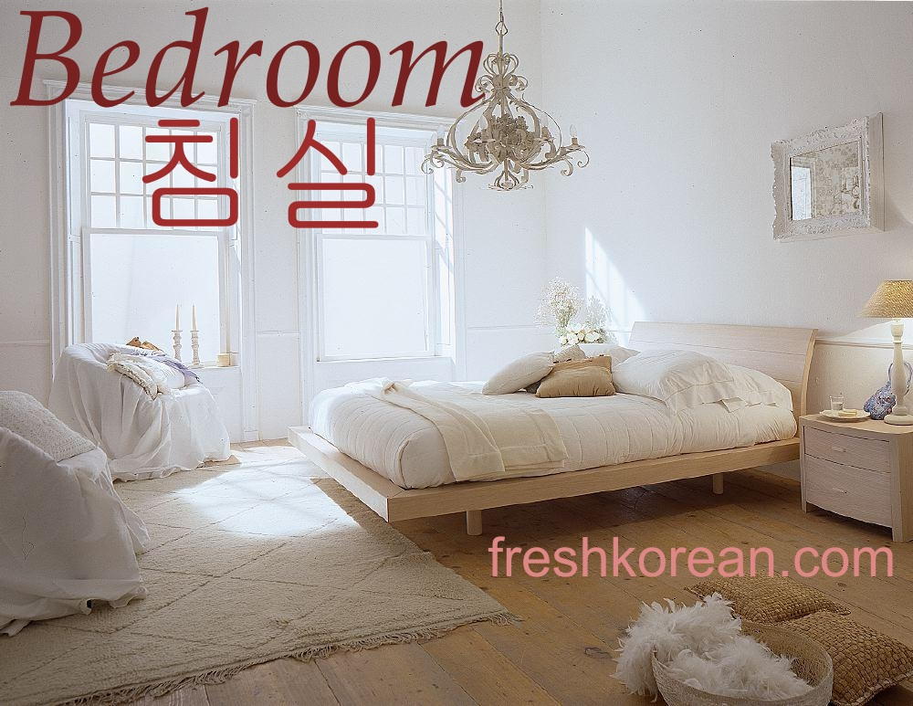 Bedroom Fresh Korean Word Of The Day For Thursday