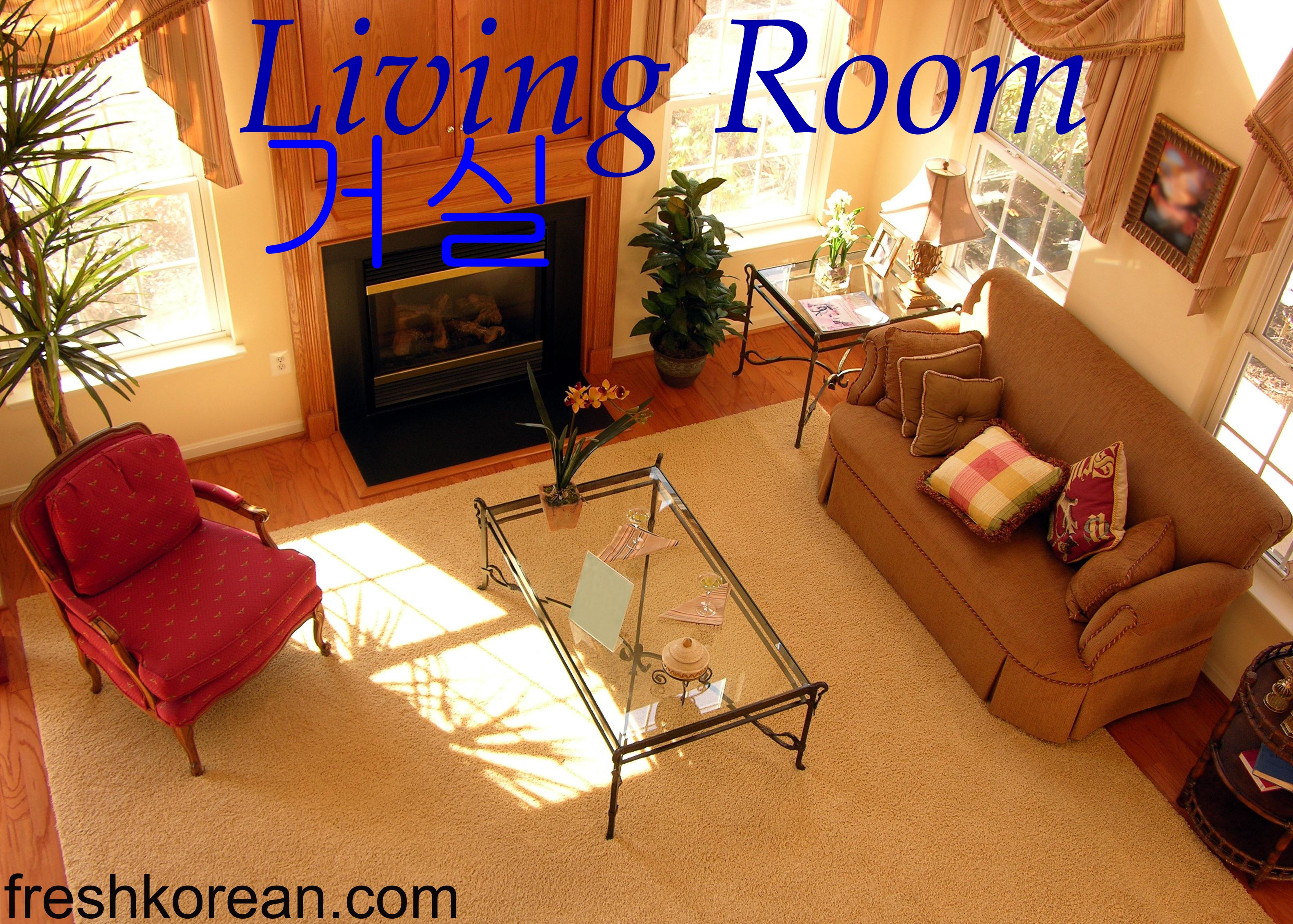 Living Room U2013 Fresh Korean Word Of The Day For Tuesday September 4th Part 19