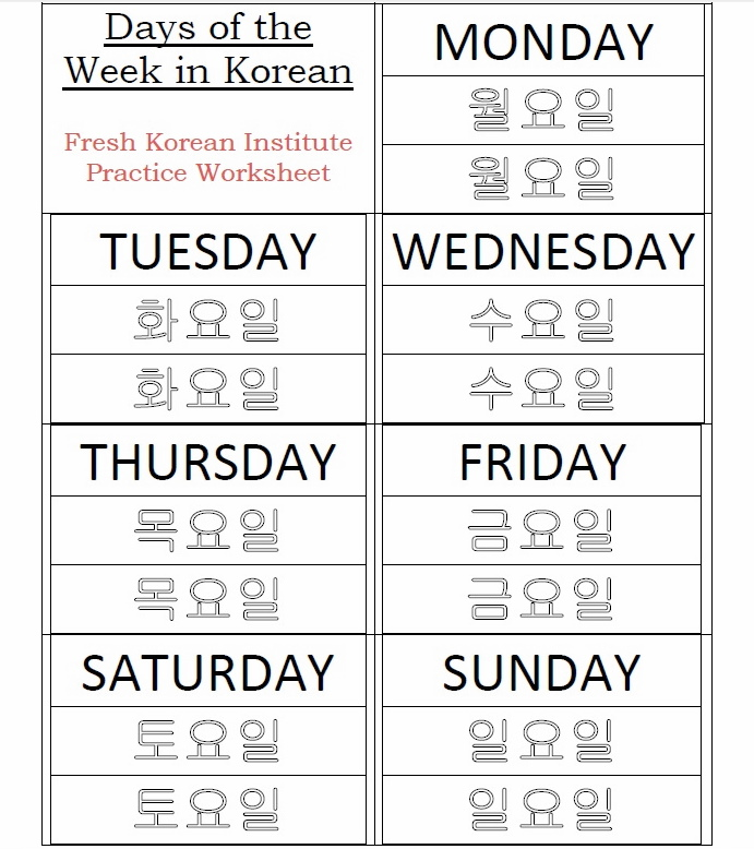 Weirdmailus  Personable Worksheet  Fresh Korean With Magnificent Click  With Charming Day Of The Week Worksheets Also Singular Nouns Worksheet In Addition Ordinal Numbers Worksheets For Kindergarten And Describing People Worksheets As Well As Worksheets For Grade Additionally Starfall Phonics Worksheets From Freshkoreancom With Weirdmailus  Magnificent Worksheet  Fresh Korean With Charming Click  And Personable Day Of The Week Worksheets Also Singular Nouns Worksheet In Addition Ordinal Numbers Worksheets For Kindergarten From Freshkoreancom