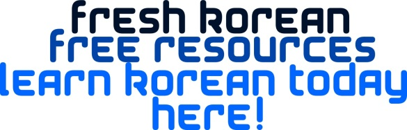 Fresh Korean Free Resources Banner