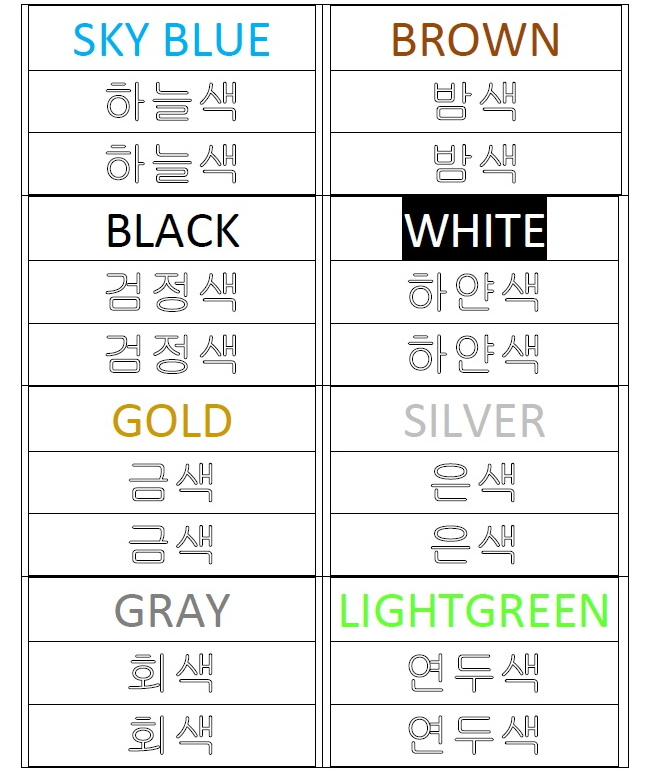 Collection Color Worksheet Vocabulary Pictures - Worksheet for Kids ...