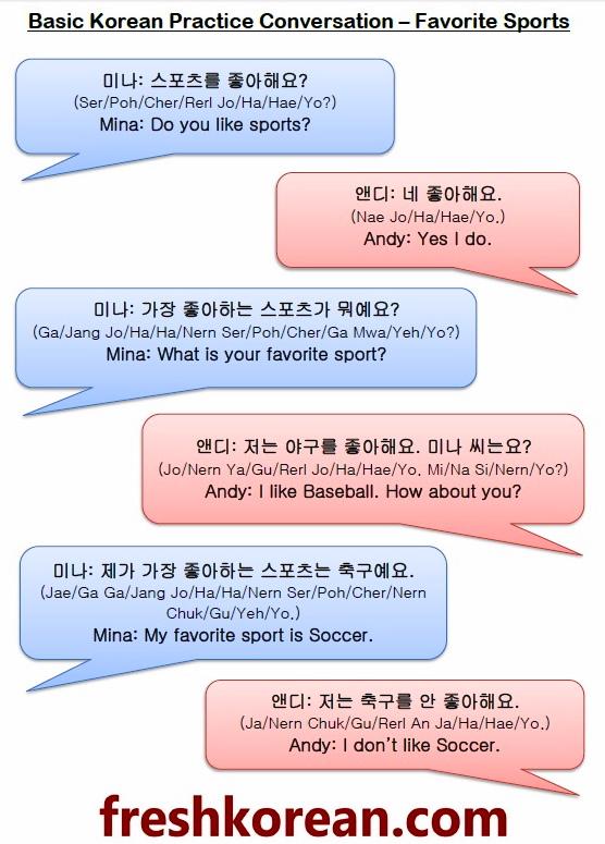 Basic Korean Conversation Fresh Korean