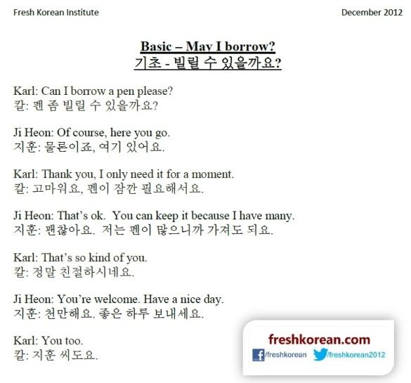 Basic Korean Conversation 9 - May I Borrow