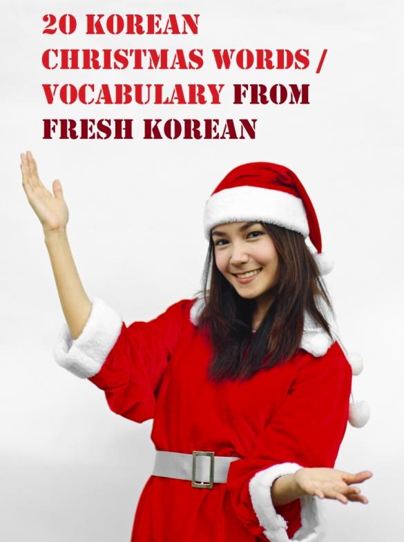 Christmas Korean Words - Vocabulary from Fresh Korean