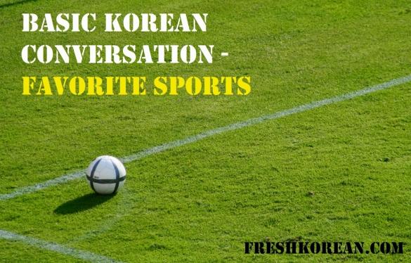Fresh Korean Conversation Favorite Sports