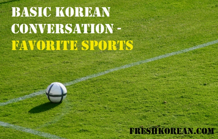 Fresh Korean Conversation Favorite Sports