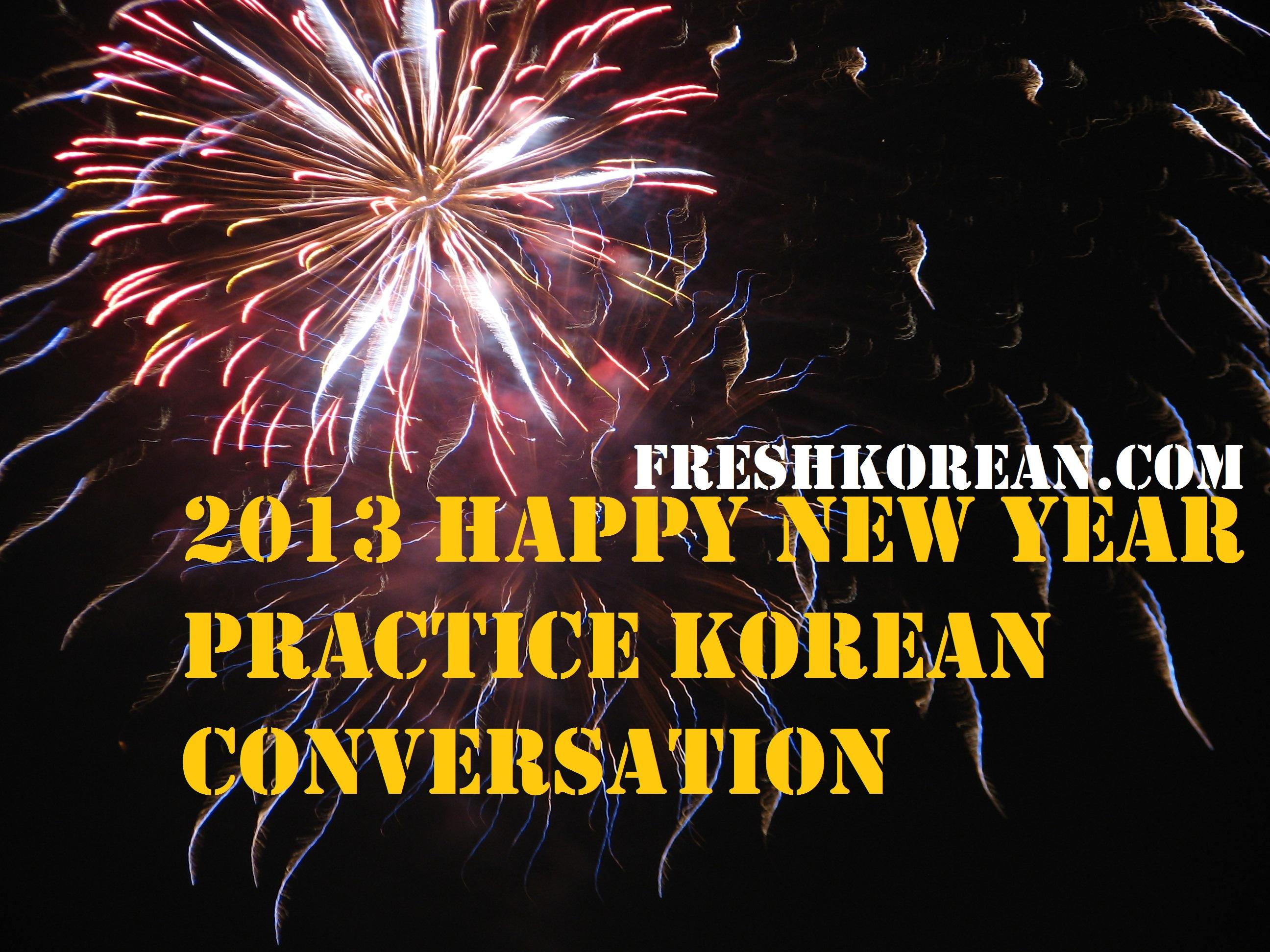 fresh korean happy new year 2013