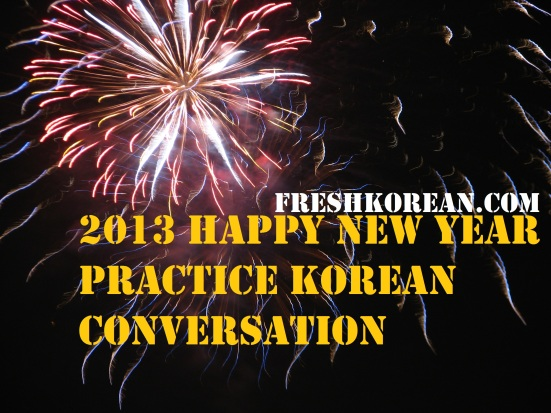 Fresh Korean Happy New Year 2013