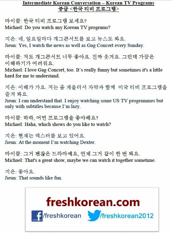 Intermediate Korean Conversation 3 - Korean TV Programs
