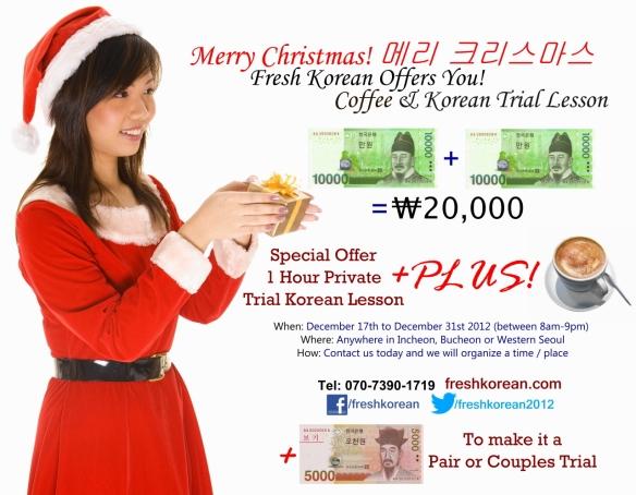 Study Korean Christmas Trial Fresh Korean
