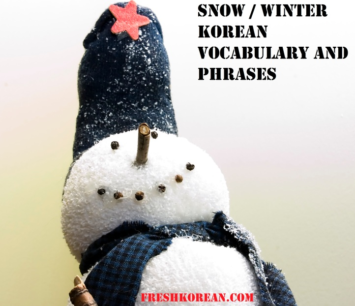 Winter and Snow Korean Words and Phrases