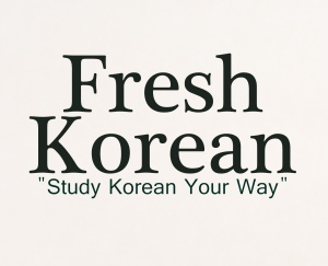 Fresh Korean Logo 2013