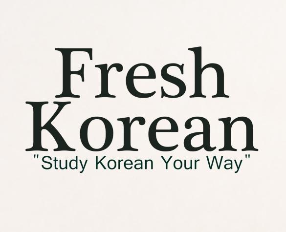 Fresh Korean Logo 2013