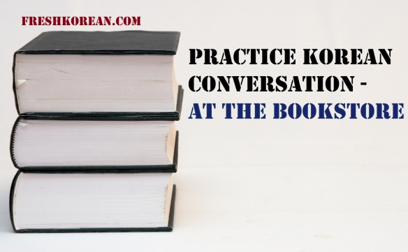 Practice Korean Conversation - At the Bookstore