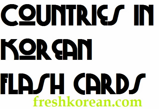 Countries in Korean Banner