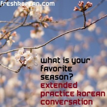 What is your Favorite Season Extended Practice Korean Conversation
