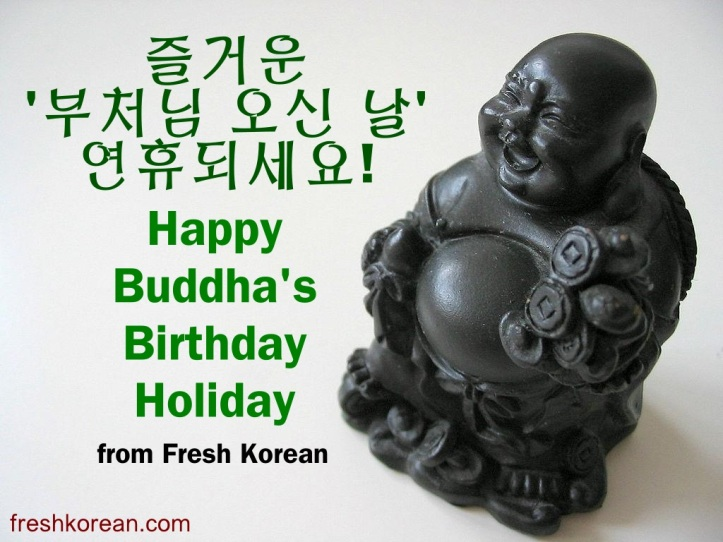 fresh korean buddhas birthday
