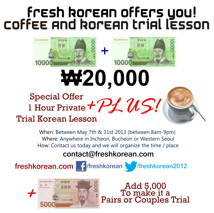 Study Korean Trial Offer - Fresh Korean May 2013