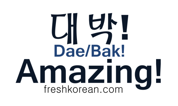 Amazing - Fresh Korean