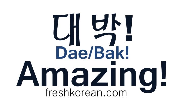 Amazing - Fresh Korean