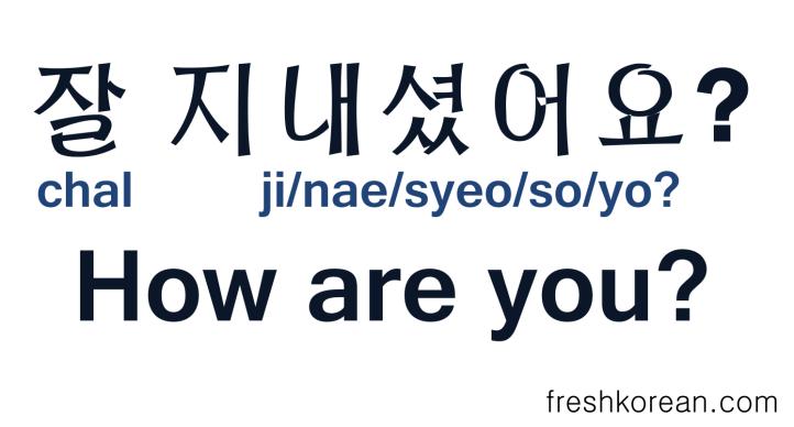 How Are You in Korean - Fresh Korean