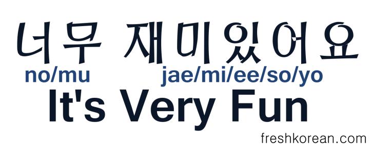 It's Very Fun - Fresh Korean