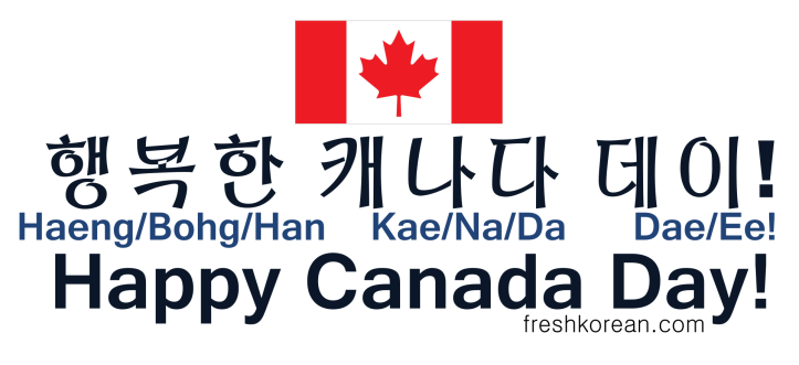 Happy Canada Day - Fresh Korean