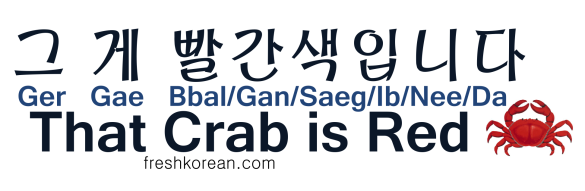 That Crab is Red - Fresh Korean