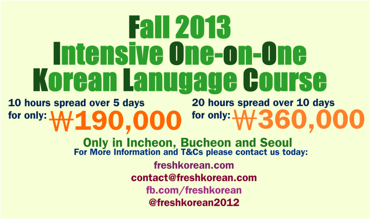 Intensive Korean Fall Course 2013 - Fresh Korean