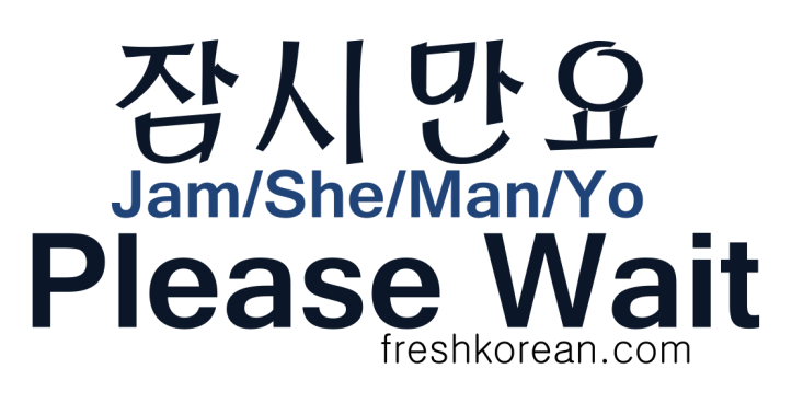 Please Wait - Fresh Korean