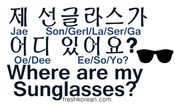 Where are my sunglasses - Fresh Korean