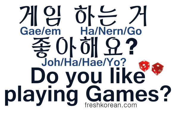 Do you like playing games - Fresh Korean