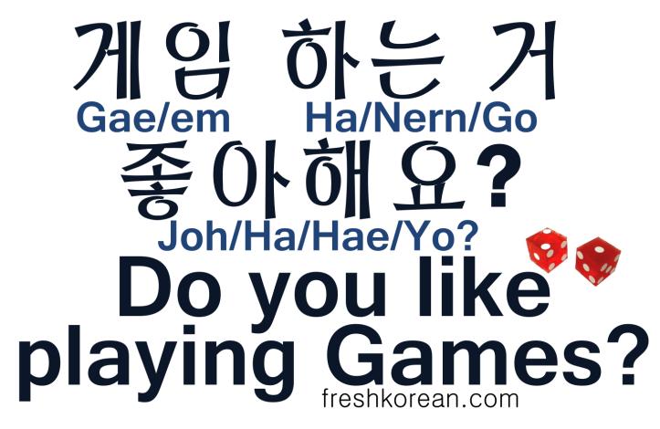 Do you like playing games - Fresh Korean