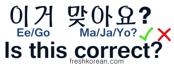 Is this Correct - Fresh Korean