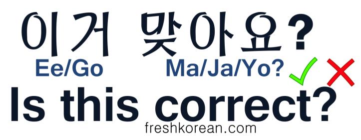 Is this Correct - Fresh Korean