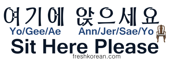 Sit Here Please - Fresh Korean