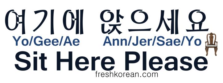 Sit Here Please - Fresh Korean