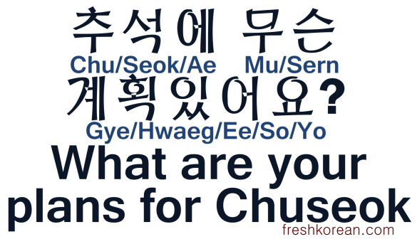 What are your plans for Chuseok - Fresh Korean