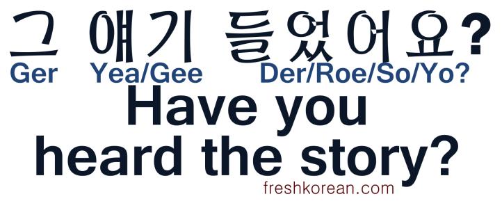 Have you heard the story - Fresh Korean