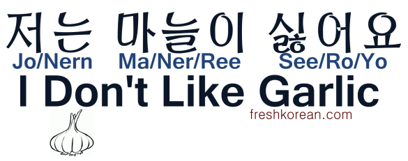I Don't Like Garlic - Fresh Korean