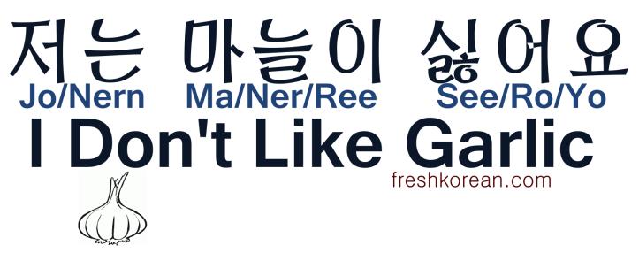 I Don't Like Garlic - Fresh Korean