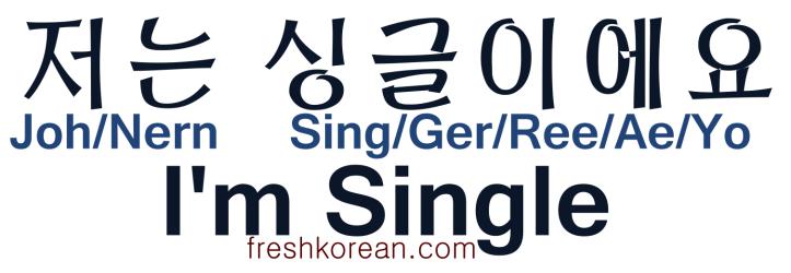 I'm Single - Fresh Korean