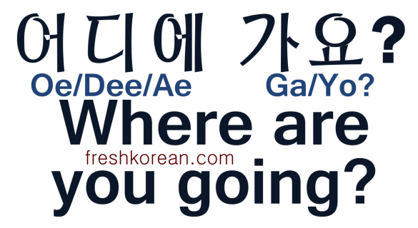 Where are you going - Fresh Korean