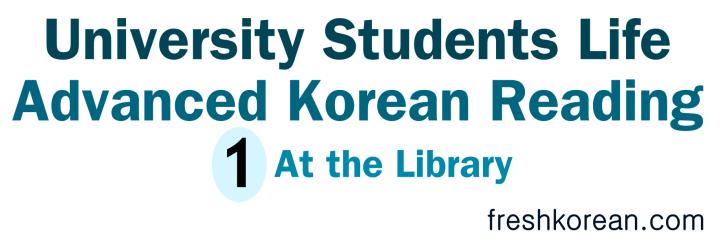 Advanced Korean Reading University Students Life 1