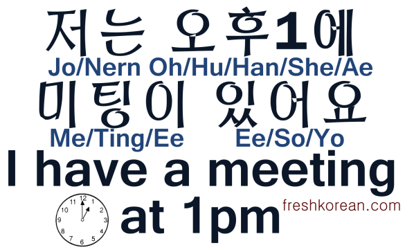 I Have a meeting at 1pm - Fresh Korean