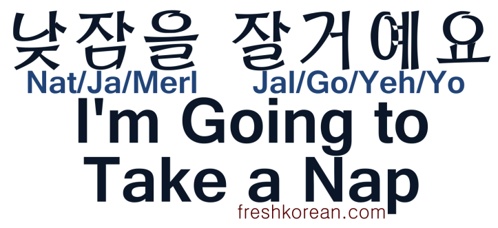 I'm Going to Take a Nap - Fresh Korean