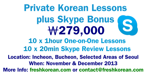 Korean Lessons Plus Skype Bonus - Fresh Korean 2013
