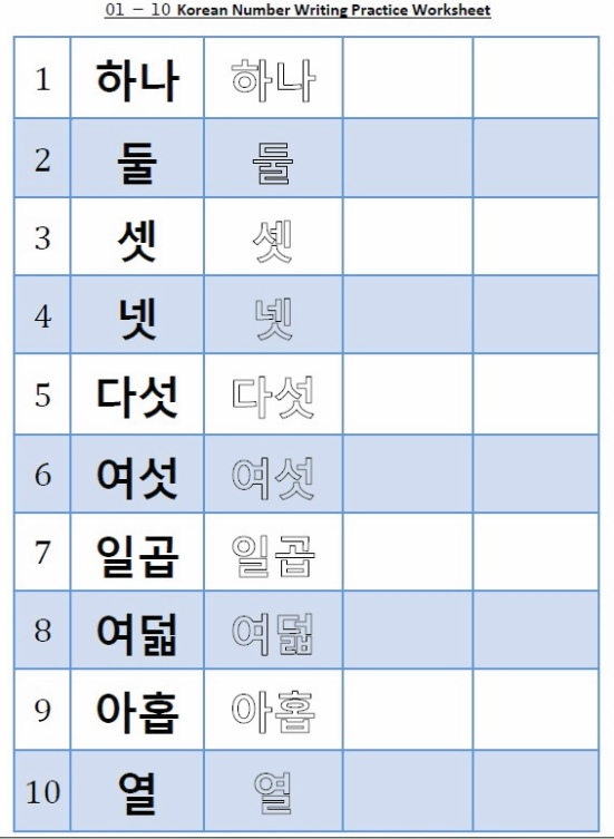 japanese writing sheet pdf